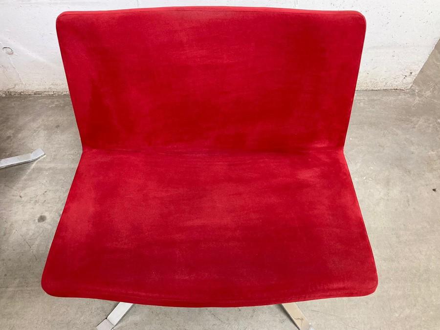 Gebraucht Design Sessel