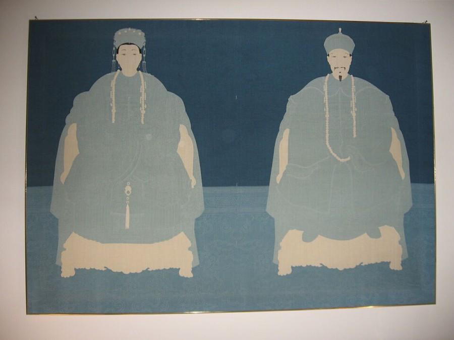 Orientalischer Kunstdruck 70er